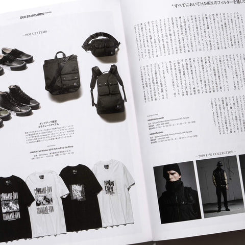 GRIND Magazine 2019 November Vol.97 -Our Standards-, Publications