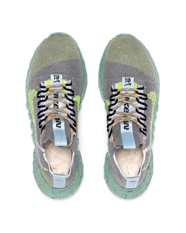 Nike Space Hippie 01 Wolf Grey, Footwear