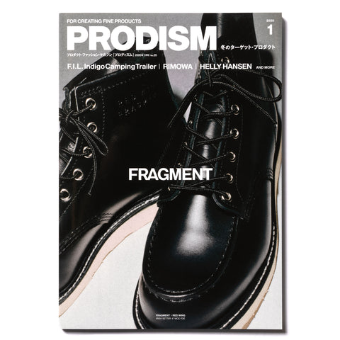 PRODISM Magazine No.25 January 2020 -Fragment-, Publications