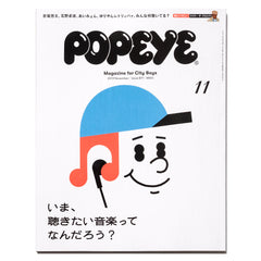 POPEYE Magazine November 2019 Issue. 871 - The Music You Want To Listen To -, Publications
