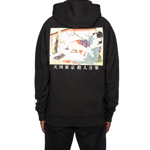 WACKO MARIA Washed Heavy Weight Pullover Hooded Sweat Shirt (Type-7) Black, Sweaters