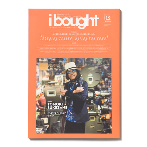 ibought Magazine Issue Vol. 12