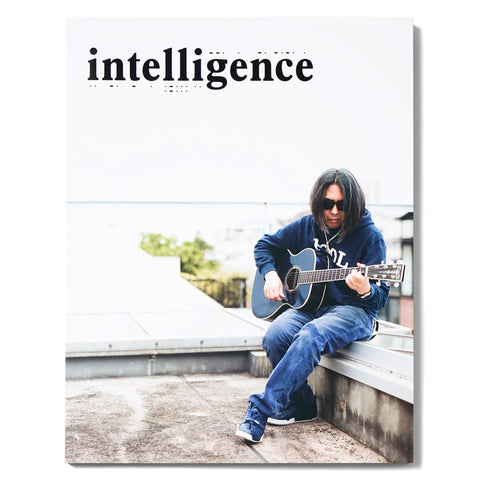 intelligence Magazine Issue - 01