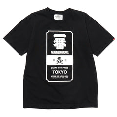 NEIGHBORHOOD Ichiban / C-TEE . SS Black