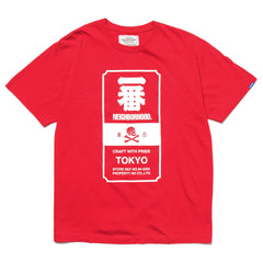 NEIGHBORHOOD Ichiban / C-TEE . SS Red