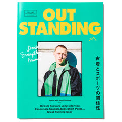 OUTSTANDING Magazine 2017 Sports with Used Clothing