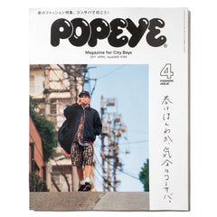 "POPEYE Magazine April 2017 Issue 840 ""Spring Fashion Issue"""