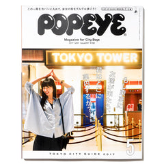 POPEYE Magazine May 2017 Issue 841 Tokyo City Guide