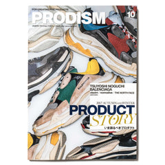 PRODISM Magazine No.16 October 2017 -Product Story-