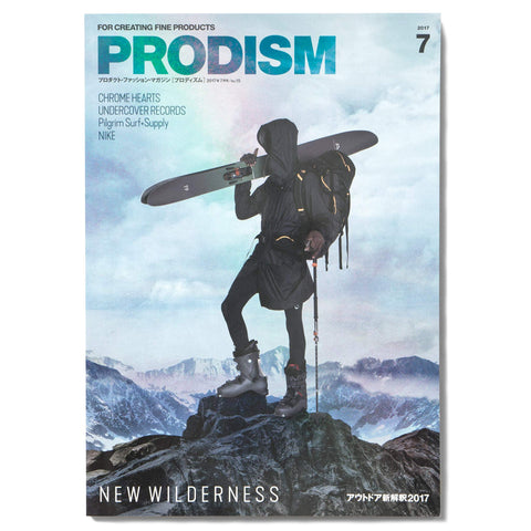 PRODISM Magazine No.15 July 2017 New Wilderness