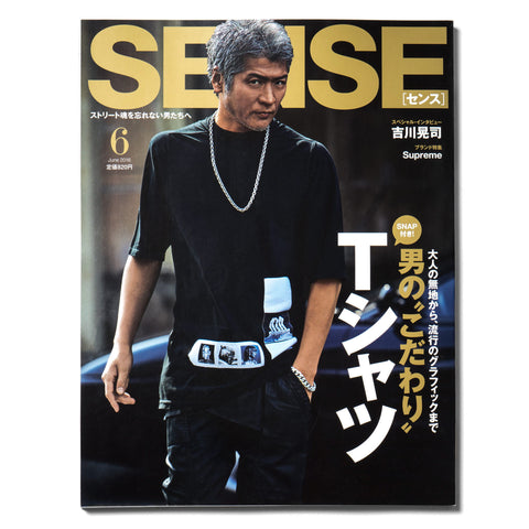 SENSE Magazine No.06 June 2016