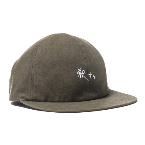 "Sasquatchfabrix. Do Not Kill ""Korosuna"" Cap"