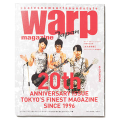 "Warp Magazine No.235 February 2017 ""20th Anniversary Issue"""
