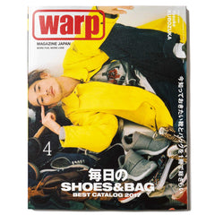 "Warp Magazine No.237 April 2017 ""Shoes & Bag Addict"""
