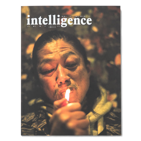 intelligence Magazine - Issue 04 Atsuhiko Mori