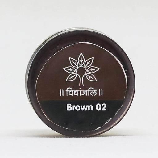 Brown 02 Lip Colour