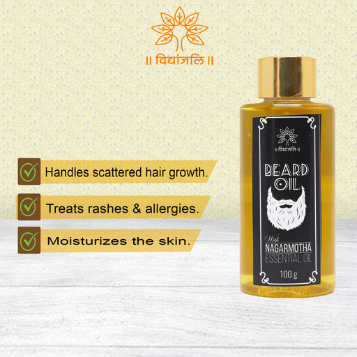 Beard Oil Nagarmotha