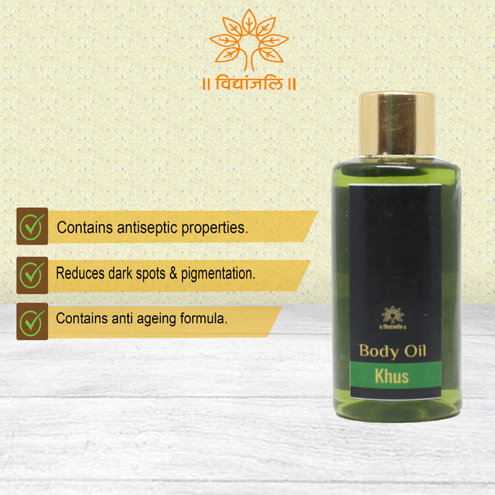 Khus Body Oil/ Vetiver Body Oil