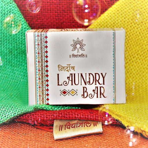 Nirdosh Laundry Bar