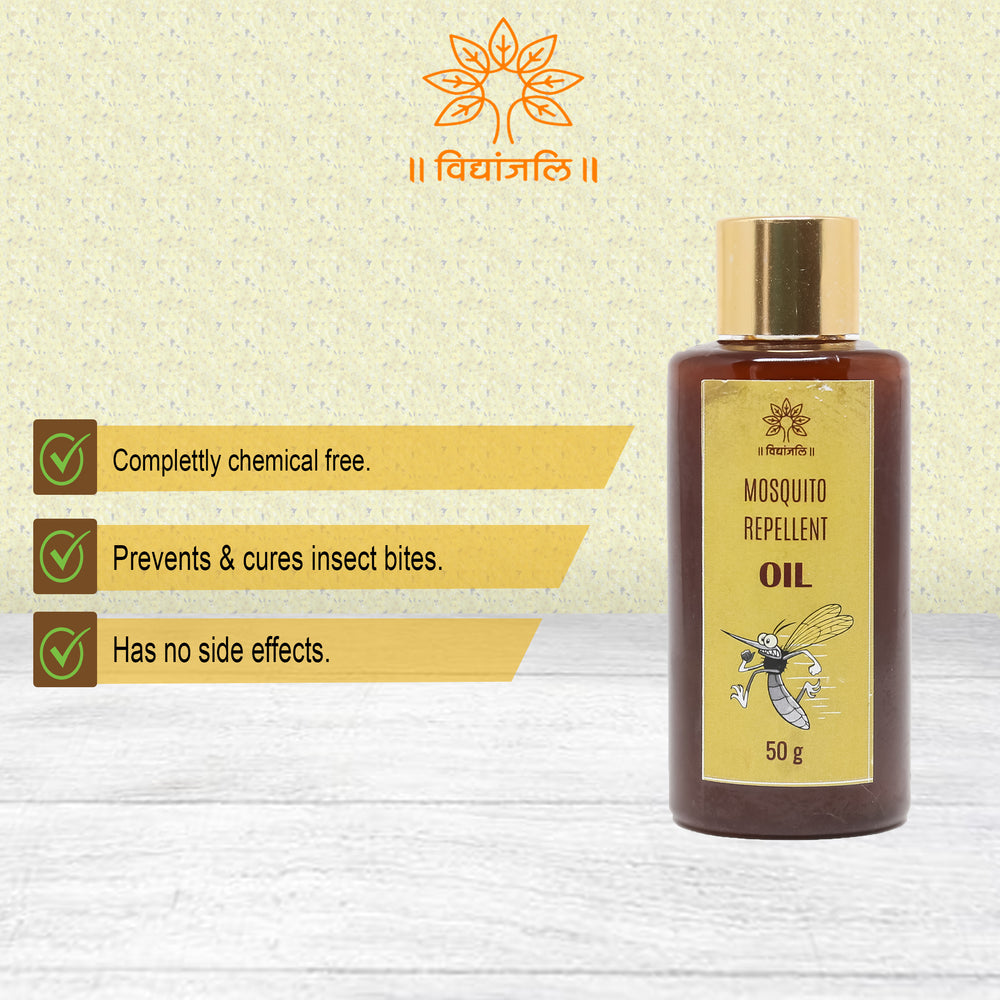 Mosquito Repellent Body Oil