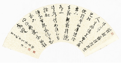 Chinese fan Wyman lyrics in cursive script (草書扇面黃偉文詞) - Art Sleuth