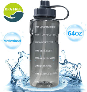 64 OZ Water Bottle with Straw Time Marker - VITSCAN