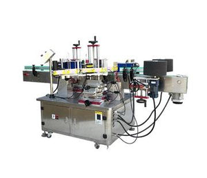 ADL-220 Automatic two-sided round disinfectant labeling machine