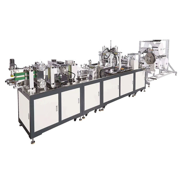 The machine has a high degree of automation, fast film output speed, uniform film size, and the nose bridge is in the middle of the position without hurting the material, thereby effectively ensuring the quality of the mask produced; the automatic medical mask film machine is an alternative to producing flat mask Traditionally made to improve the quality of masks
