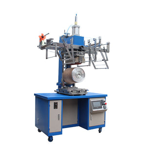 HT-300 HEAT TRANSFER PRINTING MACHINE FOR BUCKET