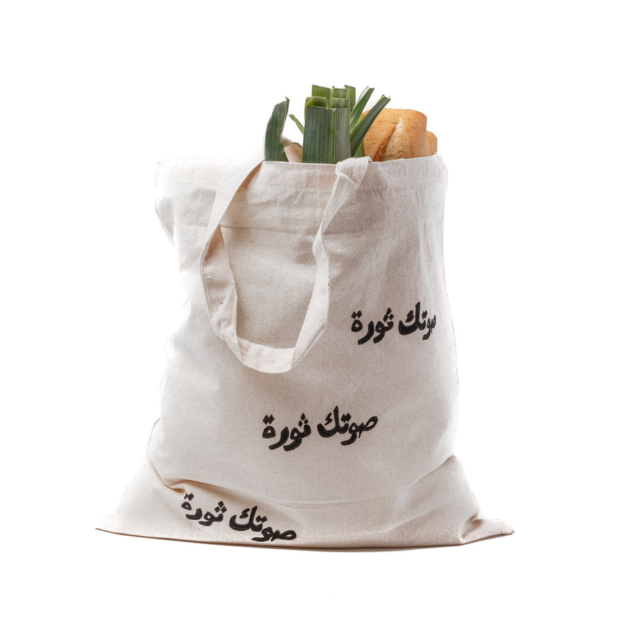 Hand-Painted Tote Bags