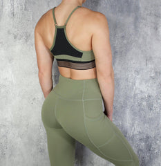 RapidWear - Energy Sports Bra (Khaki)