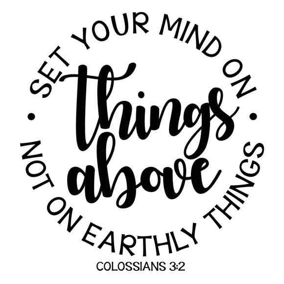 Colossians 3:12 - SVG, PNG, DXF