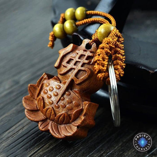 Rosewood Hand Carved Gourd Lotus Key Ring - case-o-rama.com