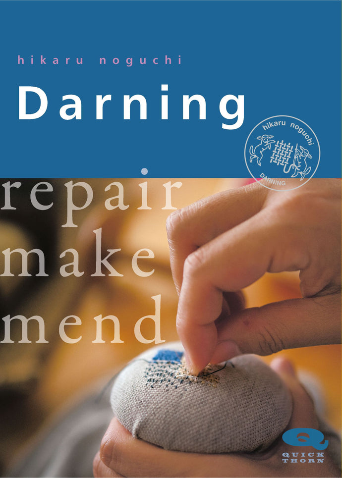 Darning repair make men's