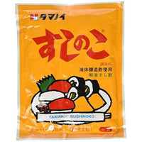 Tamanoi Sushinoko - Sushi Rice Mix Seasoning Powder - Sushi Vinegar Powder - 5.3 Oz (Pack of 3)-Soyum Foods