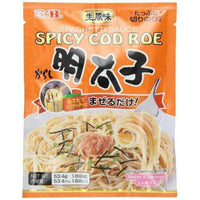 S & B Japanese Spicy Cod Roe Mentaiko Spagetti Sauce 1.85 oz Units (Pack of 6)-Soyum Foods