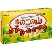 Meiji Kinoko no Yama Chocolate Biscuit Snack, 2.60 Ounce (Pack of 5)-Soyum Foods