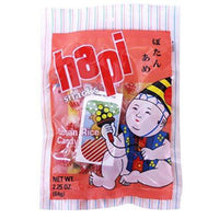 Hapi Botan Rice Candy, 2.25 Ounce (Pack of 4)-Soyum Foods