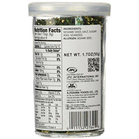 Nori Fume Furikake Rice Seasoning - 1.7 oz-Soyum Foods