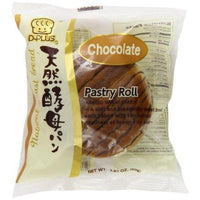 D-Plus Japanese Wheat Bread Cake, Chocolate, 2.82 Ounce-Soyum Foods