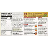 S&B Medium Hot Curry Mix Sauce 7.8 Oz. Pack of 2-Soyum Foods