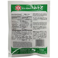 Kikkoman - Instant Tofu-Spinach Miso Soup Mix (9 Pockets in 3 Packs) -3.15 Oz-Soyum Foods