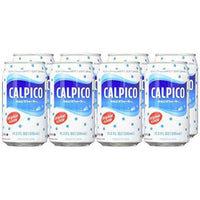 Calpico Original Soft Drink in Can, 11.3-Ounce (Pack of 8)-Soyum Foods