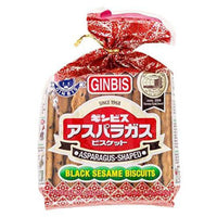 Ginbis Asparagus Shaped, Black Sesame Biscuits (4.76 Ounce)-Soyum Foods