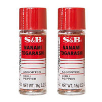 [ 2 Packs ] S&B Nanami ( shichimi ) Togarashi Assorted Chili Pepper 0.52 Oz-Soyum Foods