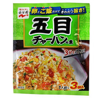 Gomoku Chahun - Mix Flavored Japanese Stir Fried Rice Seasoning, for 3 Servning-Soyum Foods