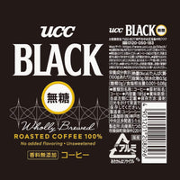 UCC BLACK no sugar 185g ~ 30 this-Soyum Foods
