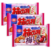3 Packs Set of Ume-shiso (ume plum & perilla) Flavor Kameda Kakinotane Rice Cracker with Peanuts 6 packs: total 182g (6.4oz) x 3 (Ninjapo Wrapping)-Soyum Foods