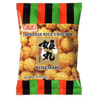 Amanoya Japanese Rice Cracker, 3.45 Ounce (Pack of 20)-Soyum Foods