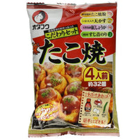 Takoyaki Kit / for 4 People by Otafuku-Soyum Foods